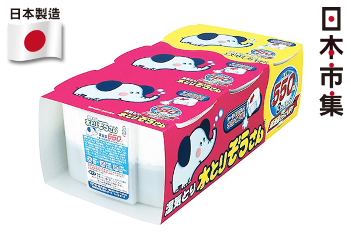 日版吸濕大笨象 550ml (1pack 3個)【市集世界 - 日本市集】
