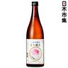 日版 爛漫 純米吟釀 清酒 720ml【市集世界 - MOAN】
