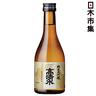 日版 高清水 純米大吟釀清酒 300ml【市集世界 - 日本市集】