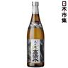 日版 高清水 大吟釀清酒 720ml【市集世界 - MOAN】