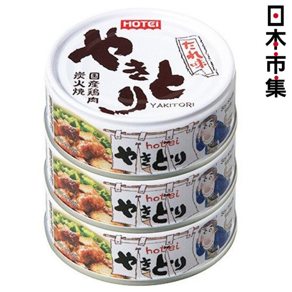 日版Yakitori 燒烤味炭火燒雞肉罐頭 75g (3罐裝)【市集世界 - MOAN】