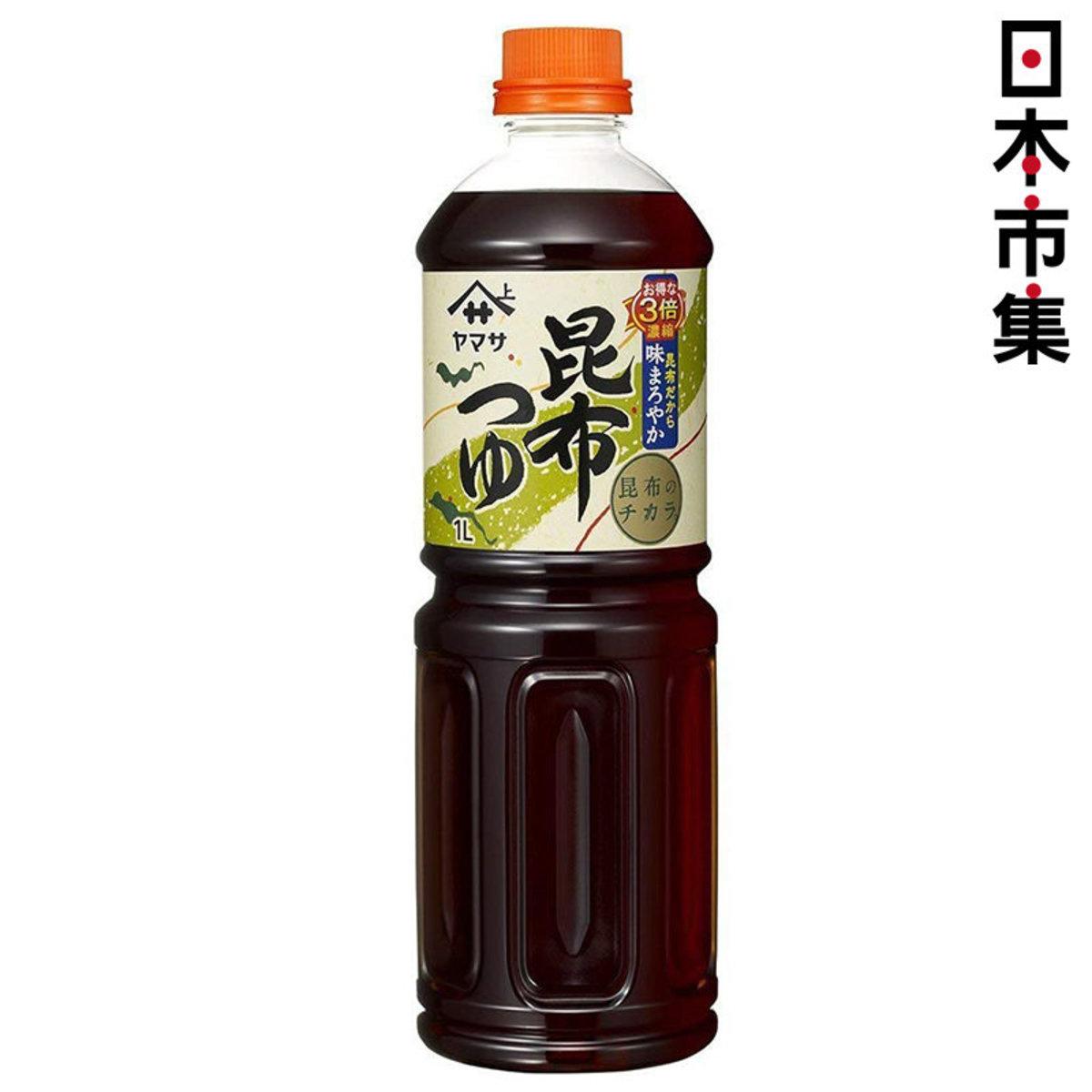日版YAMASA 昆布醬油滋優鮮露 1000ml【市集世界 - MOAN】