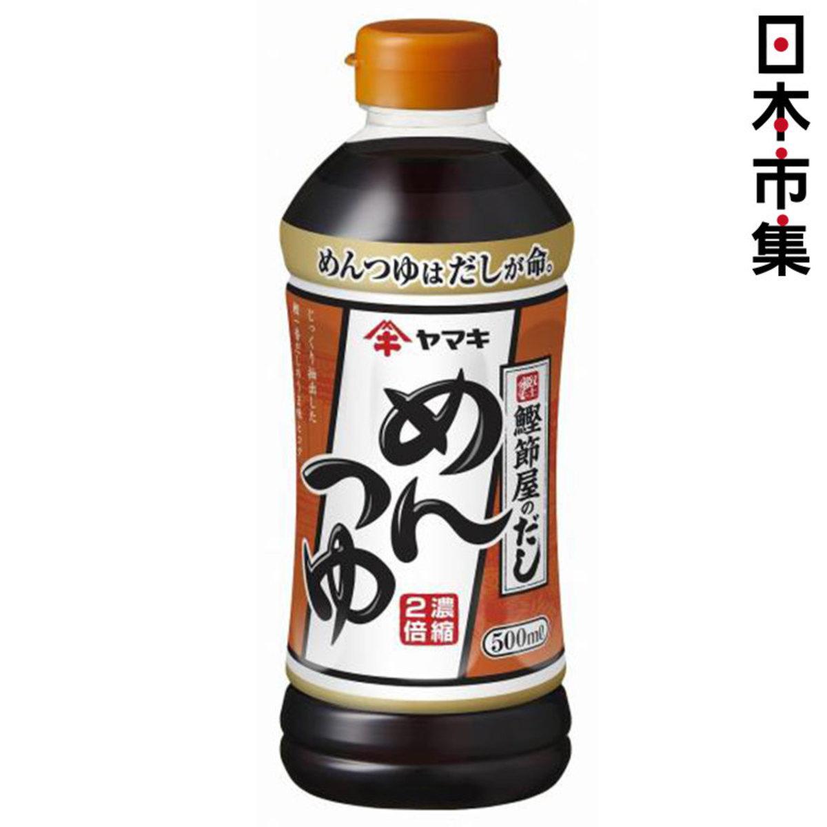 日版鰹節屋 2倍濃縮鰹魚醬油 500ml【市集世界 - MOAN】
