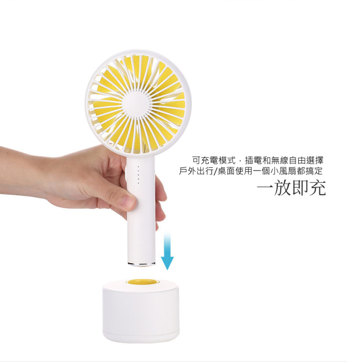 F812 Snow White Wireless Charging Fan Seat Handheld Automatic Moving Head Charging Base