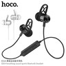 ES14 Black SPORTS HEADPHONE IN-EAR WIRELESS BLUETOOTH 4.2 MOBILE