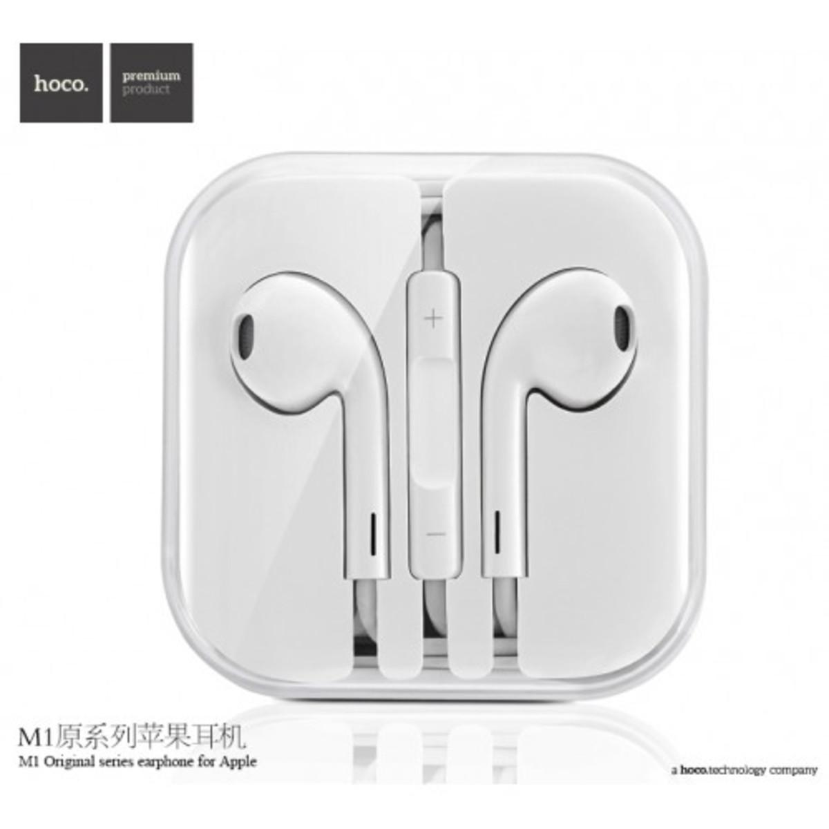 M1 ORIGINAL SERIES 3.5MM JACK EARPHONES MICROPHONE APPLE