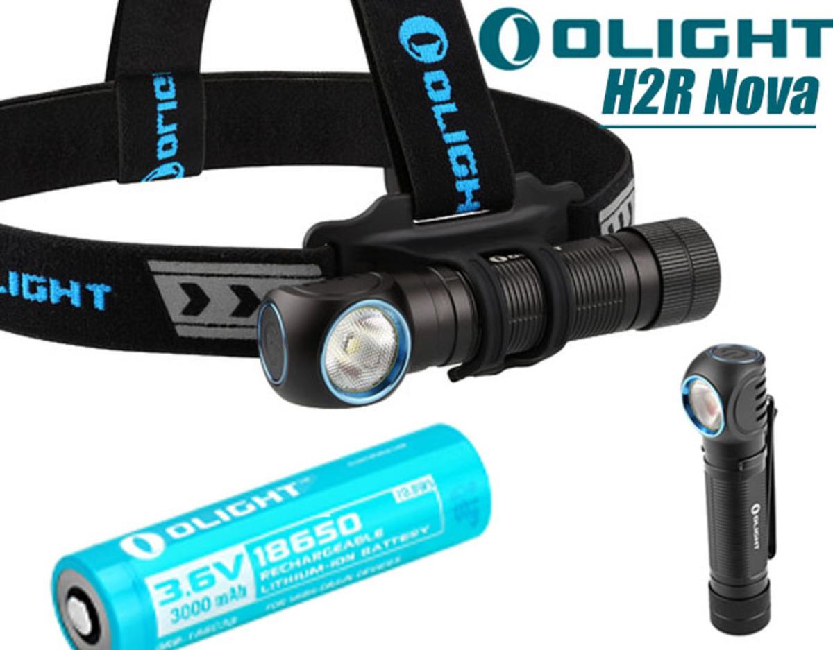 港行 H2R NOVA cool white 頭燈 2300流明 USB 充電 18650 電池 手電筒