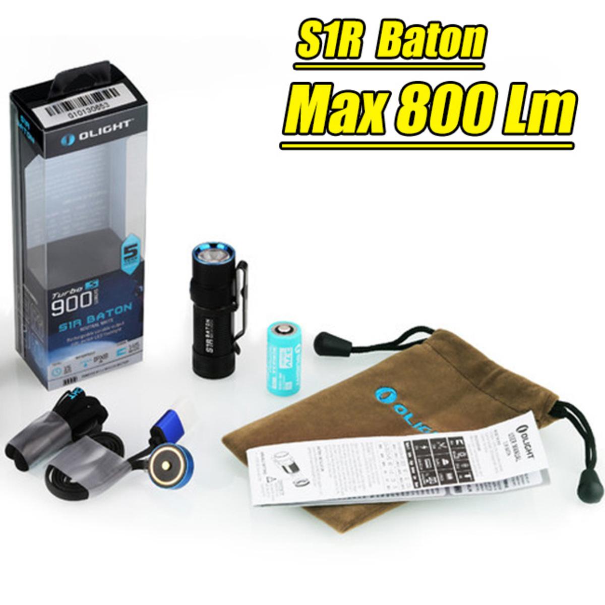 港行 S1R Baton 手電筒 900流明 USB 充電 RCR123A 鋰電池