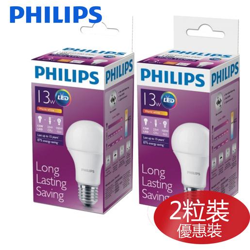 Philips - two - piece LED bulb E27 screw head 13W 3000K warm white