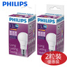 Philips - two - piece LED bulb E27 screw head 13W 3000K warm white