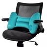 ROMIX-RH35按压式充气腰枕便携靠垫 旅行 辦公室 家庭 多用 灰色