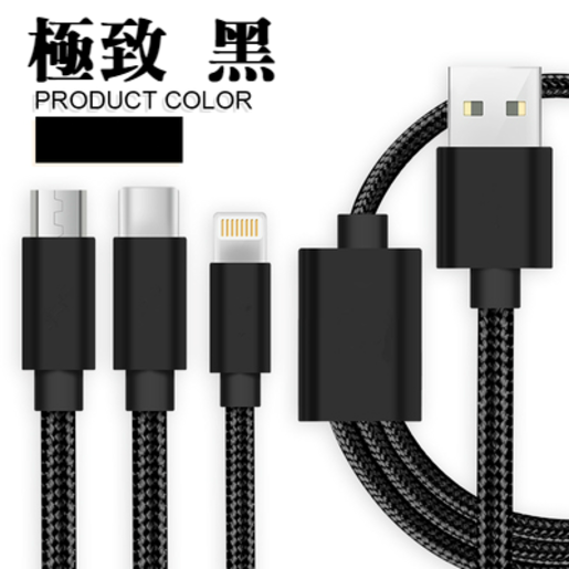All in One CHARGING USB CABLE (Type-C/Micro USB/Lightning )