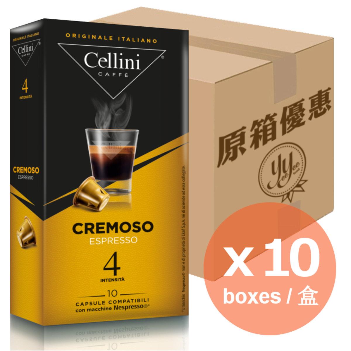 [原箱] CREMOSO 意大利4度咖啡膠囊 100粒