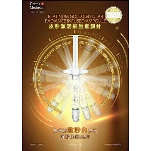 Platinum Gold Cellular Radiance Infused Ampoule