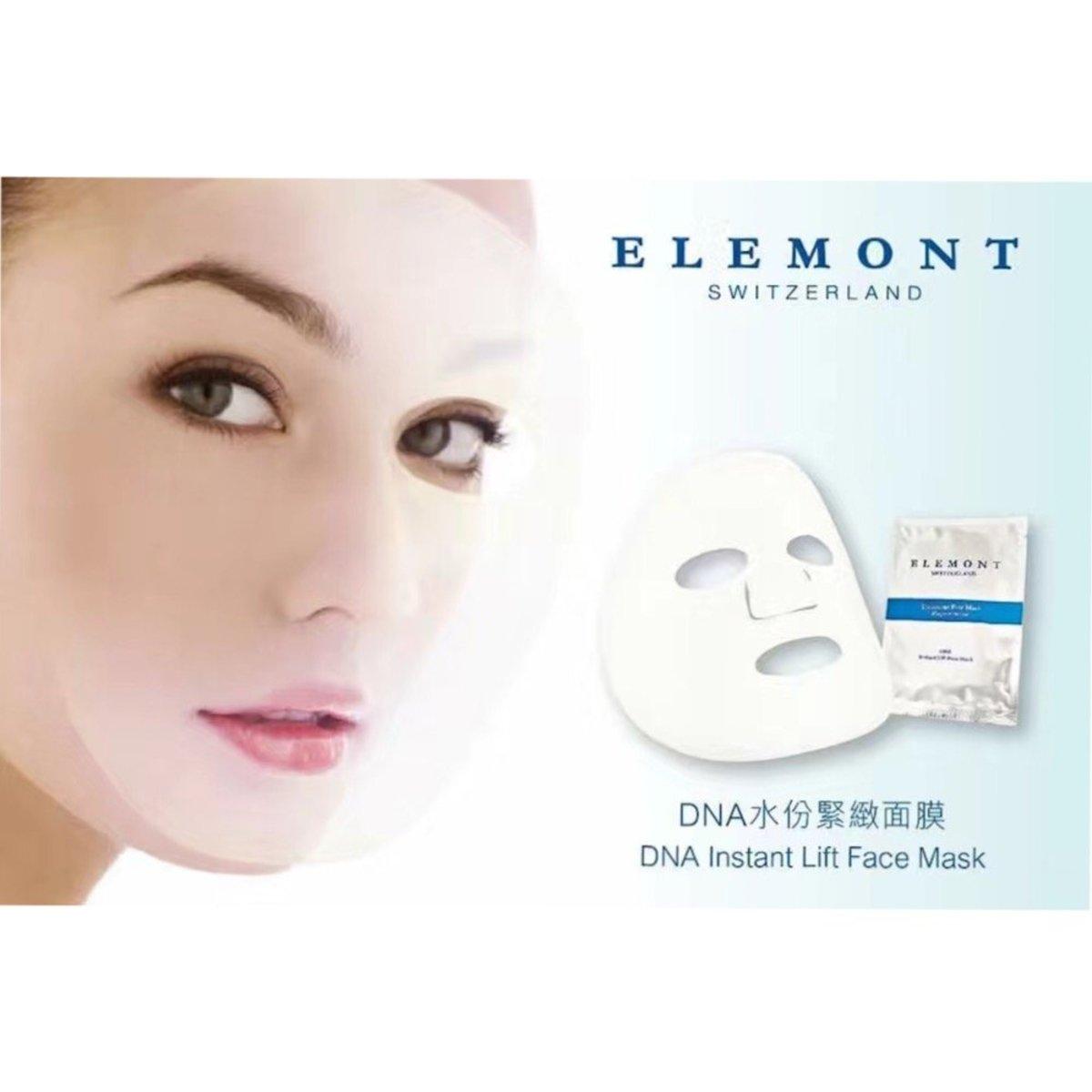 DNA Instant Lift Face Mask