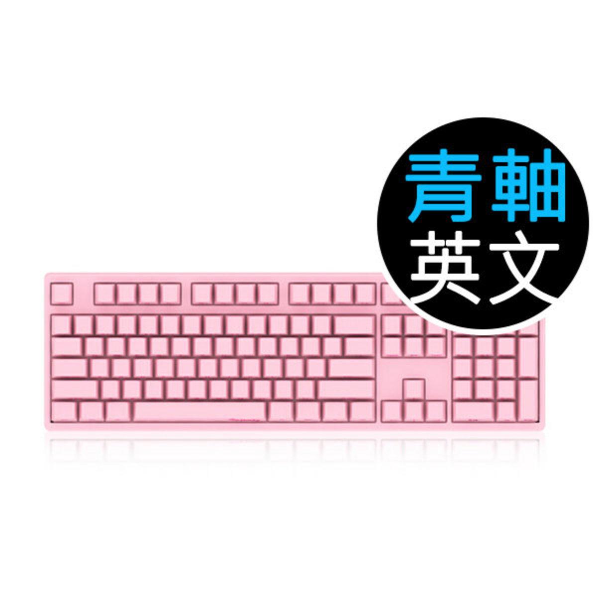 Zerro 3108 MX Blue Side Engraved Switches Keyboard - Pink EN