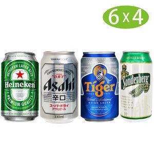 朝日 Asahi 6x4 日本朝日啤酒 辛口+荷蘭製喜力啤酒+新加坡 老虎啤酒+韓國製 Sonderberg 啤酒(330ml x 24 罐)