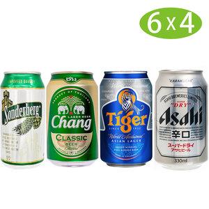 6X 韓國製 Sonderberg 啤酒+泰象啤酒+新加坡 老虎啤酒+日本朝日啤酒 辛口(330ml x 24 罐)