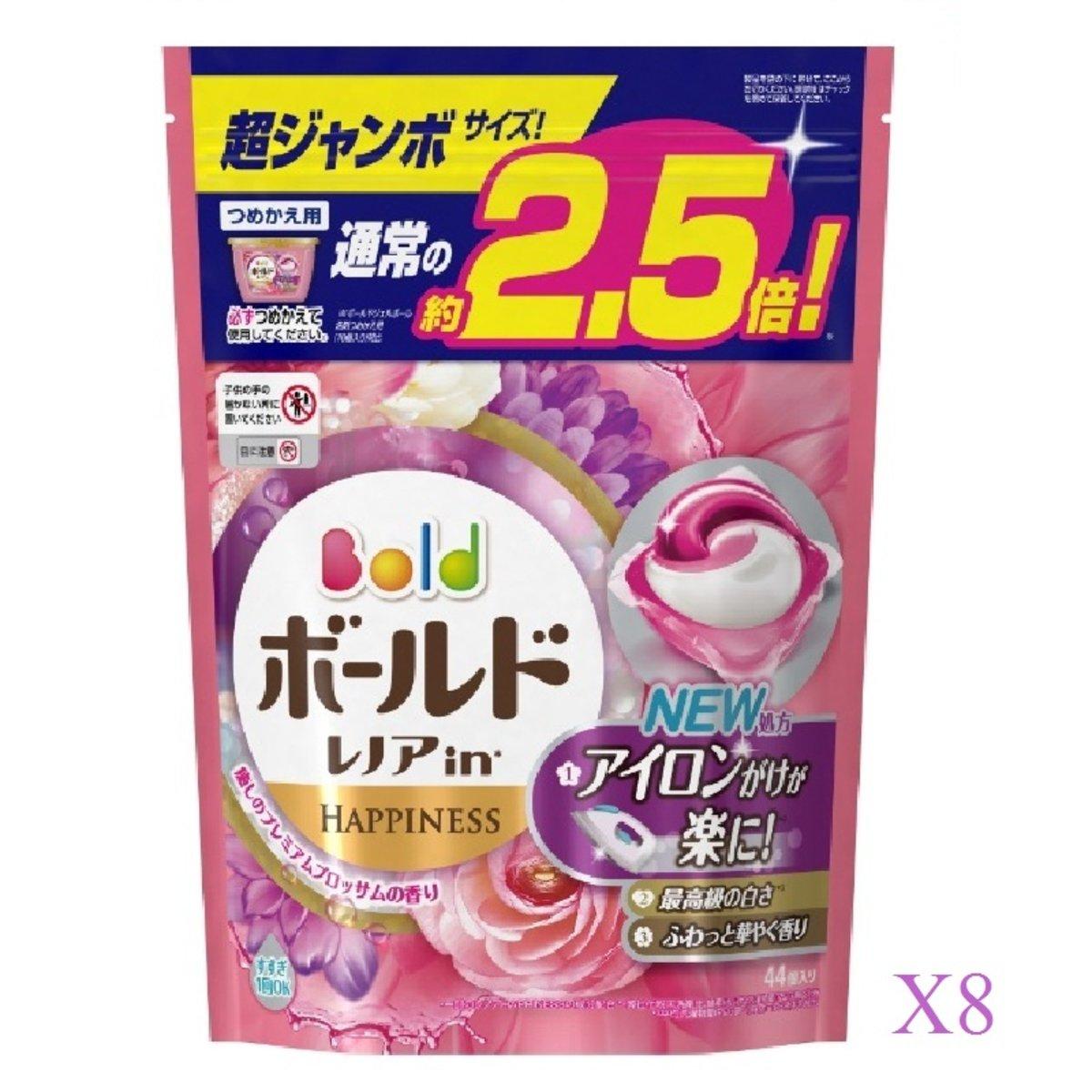 BOLD 3D花香洗衣球-典雅牡丹超特大補充裝(粉紅)  44pcsX8