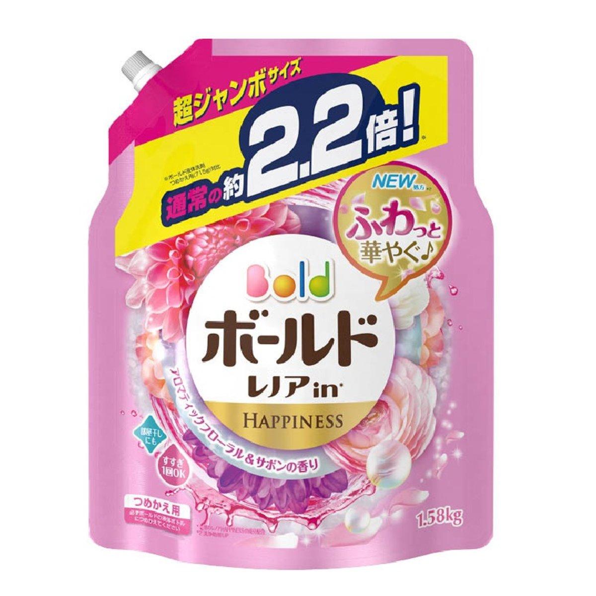 #白金花香 室內曬衣消臭洗衣液超特大補充裝(粉) 1.58kg