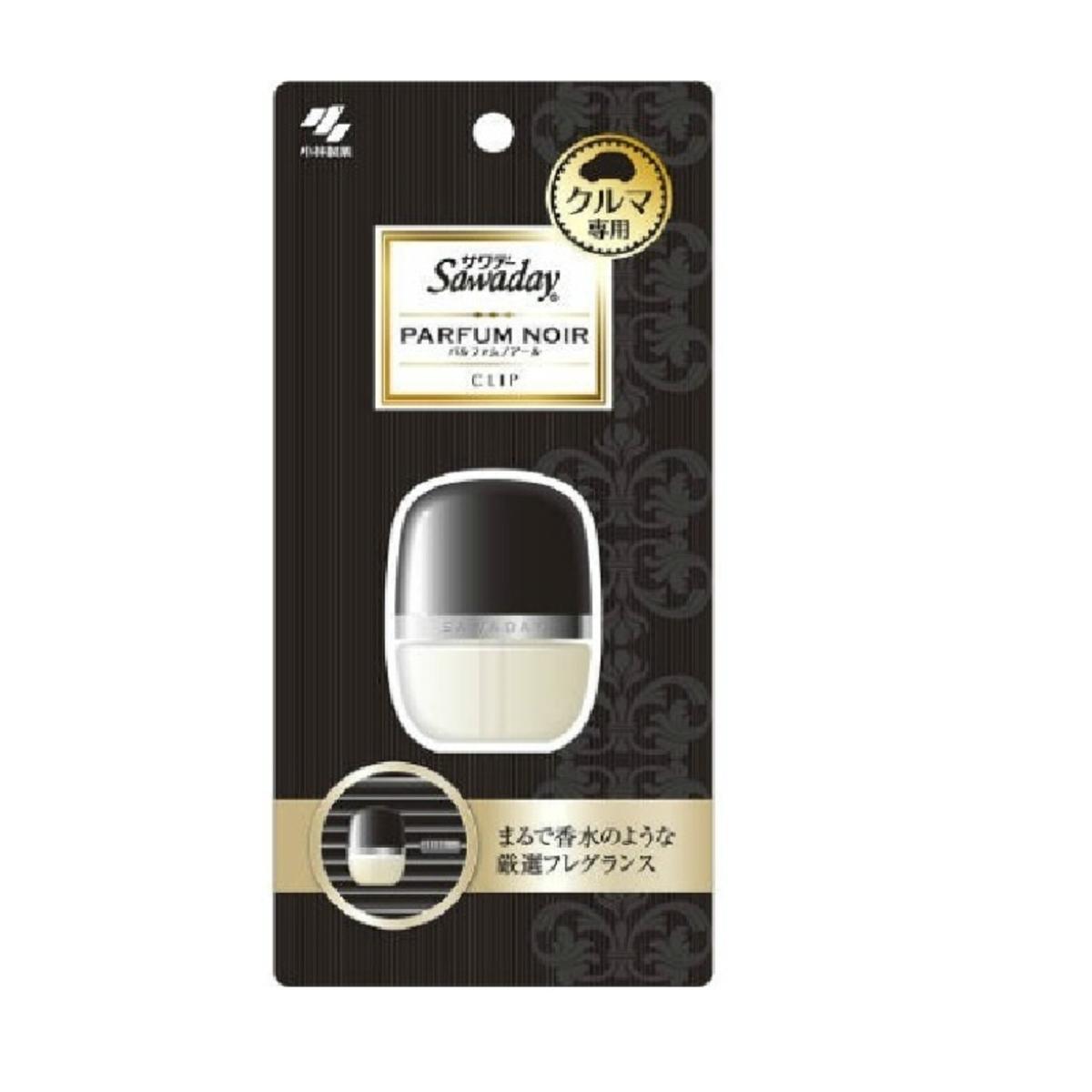 小林製薬 Sawaday 車用夾式香水  #黑色  6ml