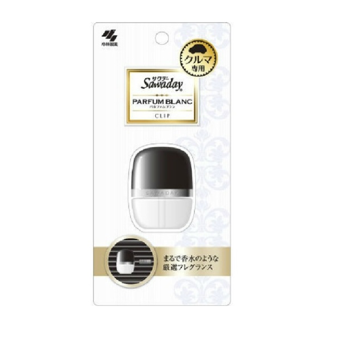 Kobayashi  Sawaday Car Clamp Perfume # White 6ml  (Parallel Import)