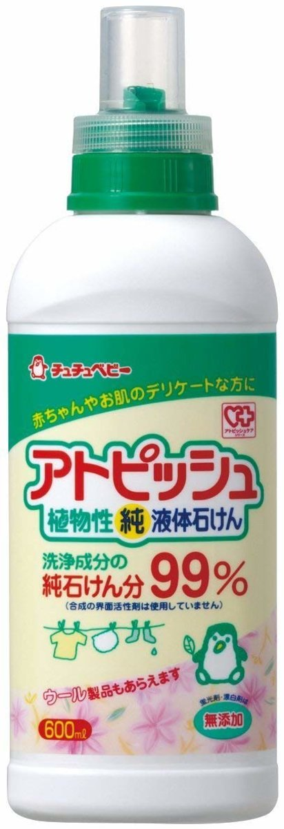 Plant Formula Baby dedicated Laundry Liquid 600ml