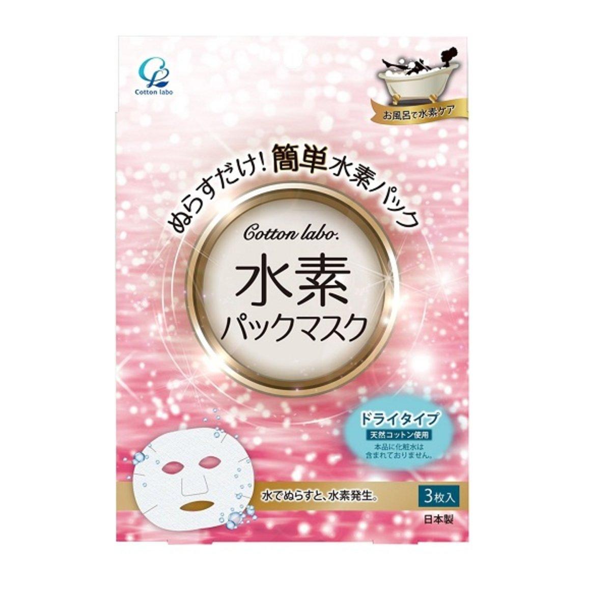 100% Organic Cotton Hydrogen Sheet Mask 3pcs(Red)