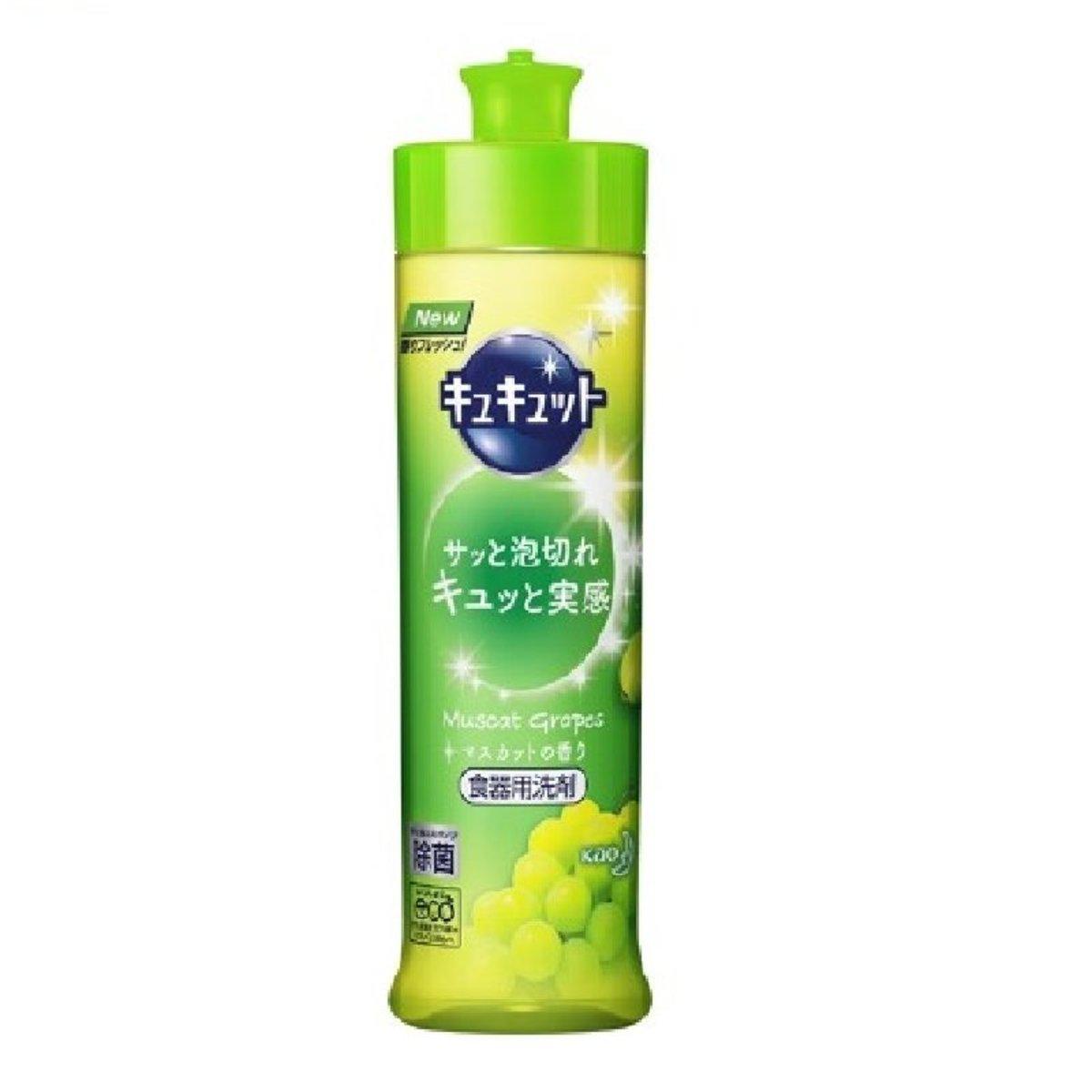 (可洗蔬果)#麝香葡萄 除菌食器洗潔精(綠) 240ml
