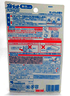 Kobayashi - Toilet aroma cleaning block Star Star Pink Soap120g x2pcs