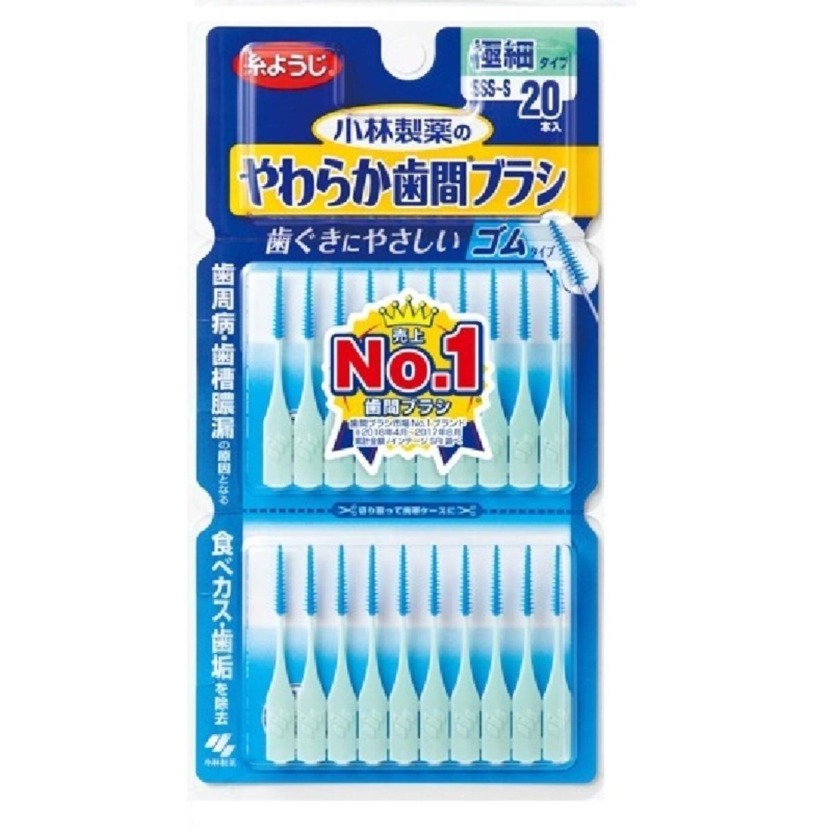 Kobayashi (Very Fine) Teeth Brush SSS~S 20pcs  (Parallel Import)