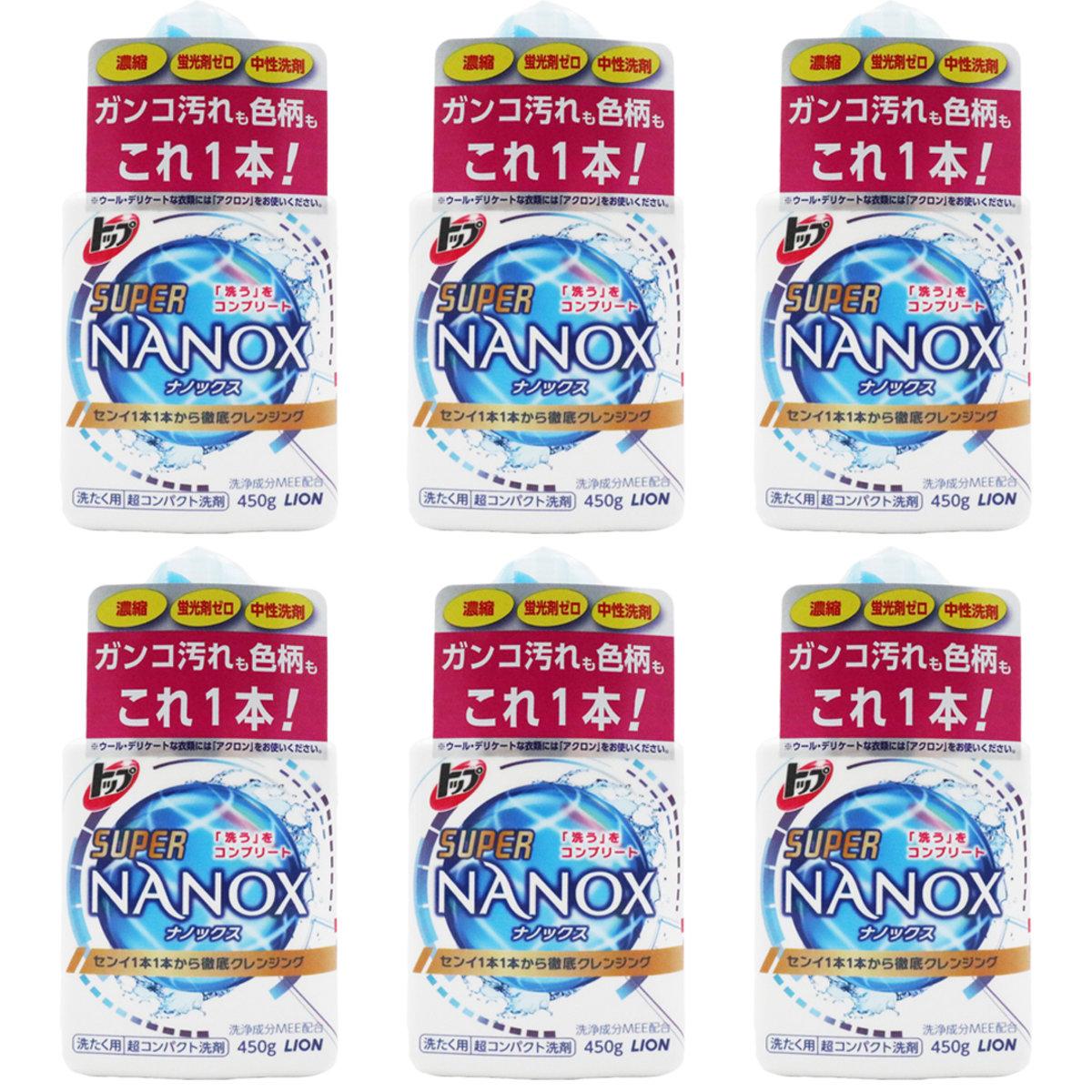 【銷量No.1】納米樂 Super NANOX 超濃縮洗衣液 450g 6支