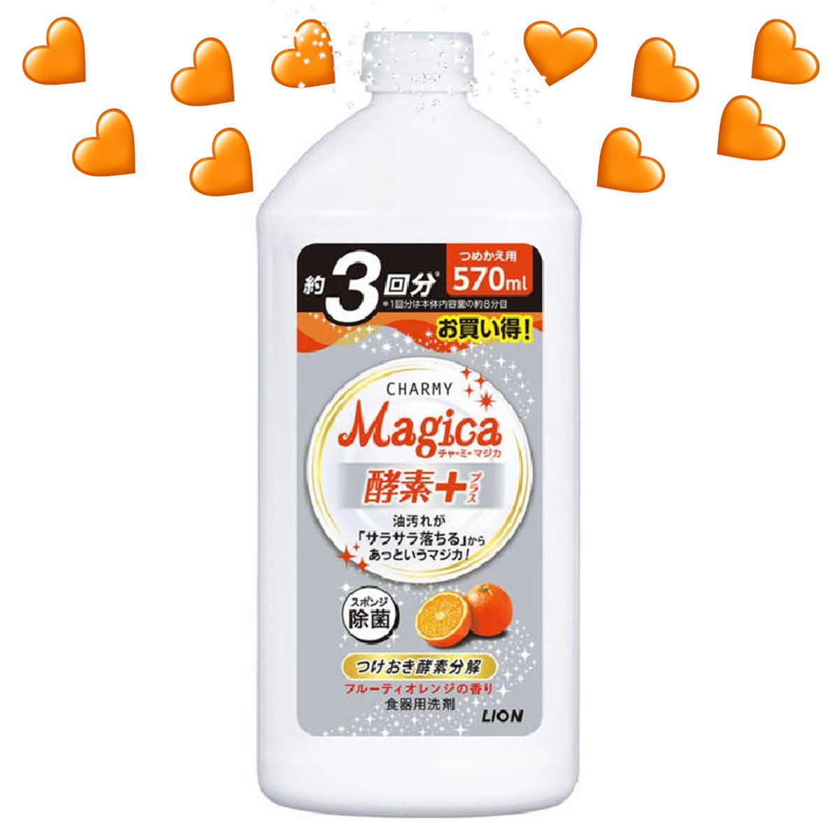 #Tangerine Charmy Magica Enzyme + Sterilized Dishwashing Liquid Refill (Orange) 570ml