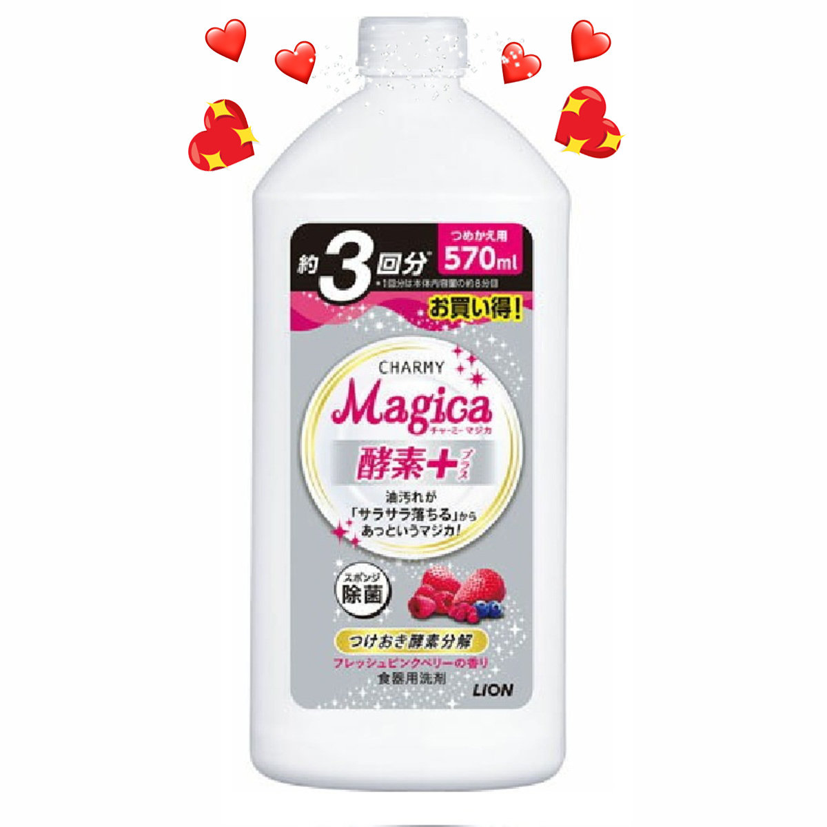 #Berry Charmy Magica Enzyme + Sterilized Concentrated Dishwashing Liquid Refill (Red) 570ml