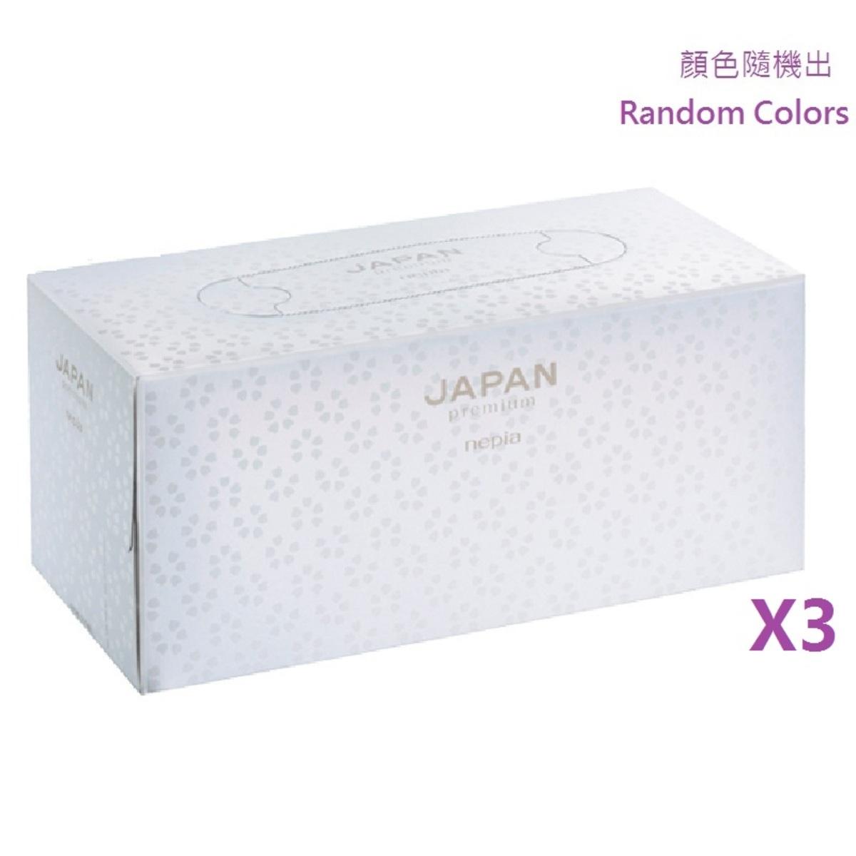 Nepia Japan Premium Soft Nasal Sensitive Paper (Random Colors) 220pcsX3