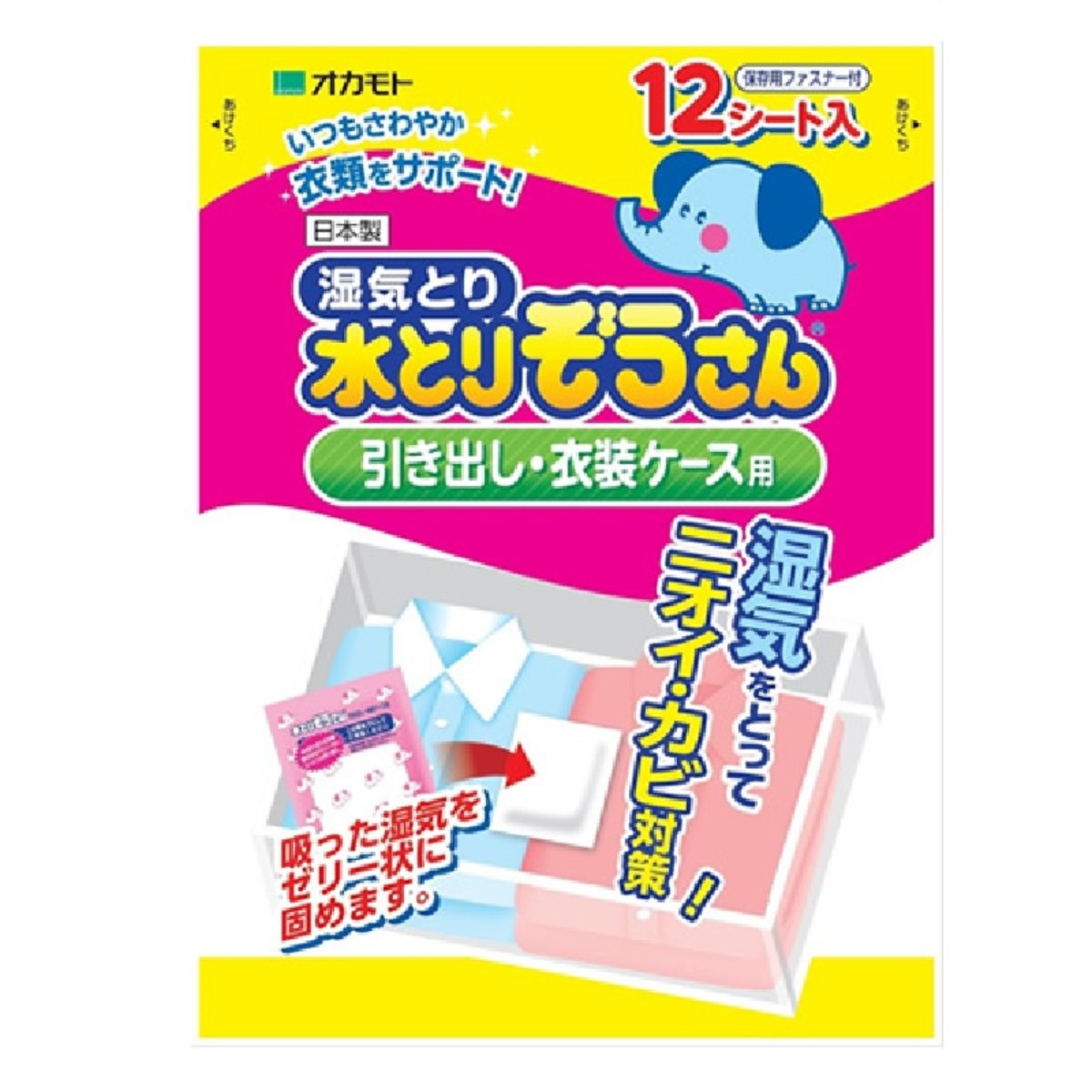 Okamoto Antibacterial Deodorizing Mildew Dehumidifying Agent Drawer/Storage Box 12pcs