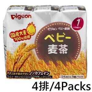 Pigeon BB麥茶飲料 125mlX3 (4排裝) (1個月以上嬰兒)