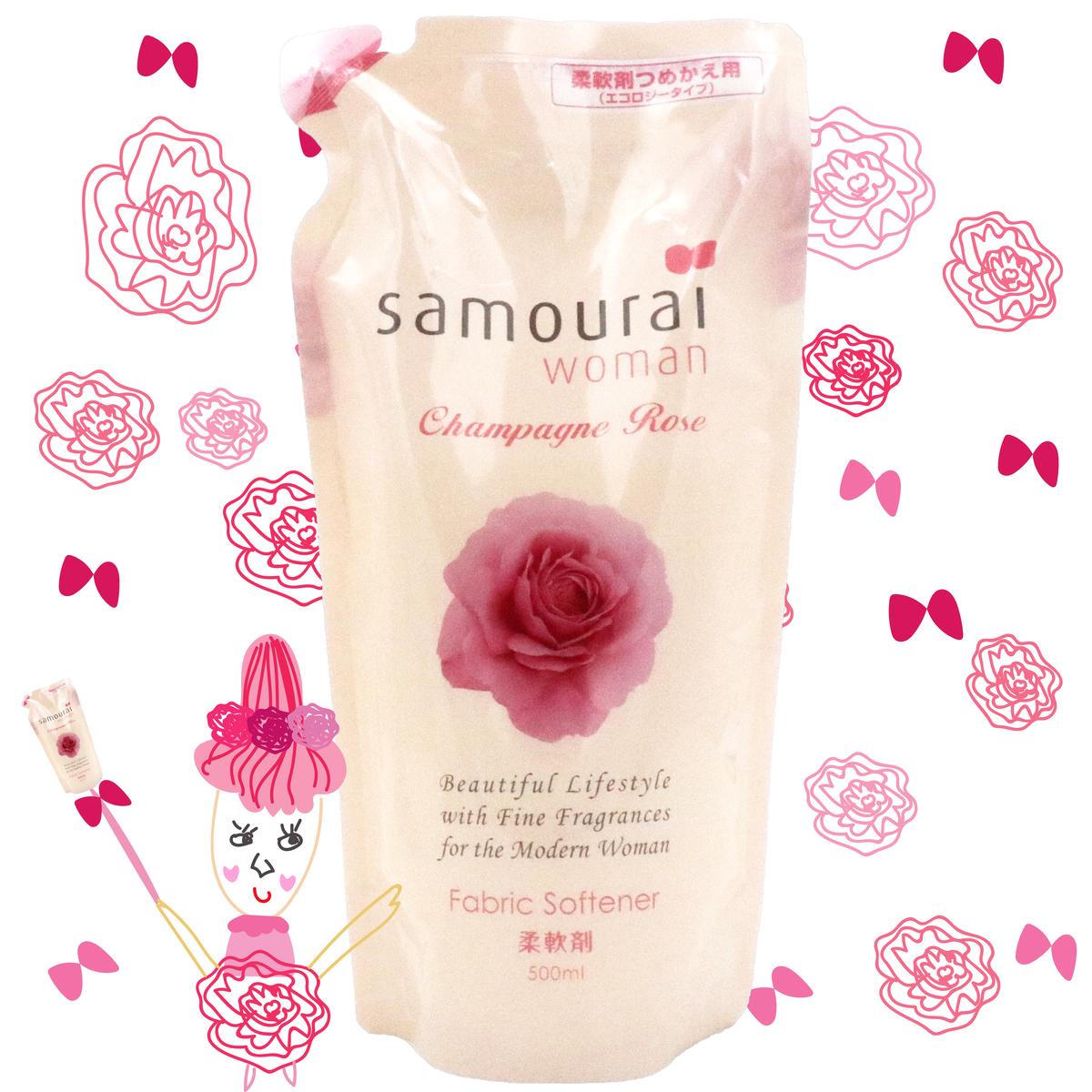 Samourai Woman抗菌,防臭,防靜電,防起毛粒,香檳玫瑰柔順劑補充裝 500ml