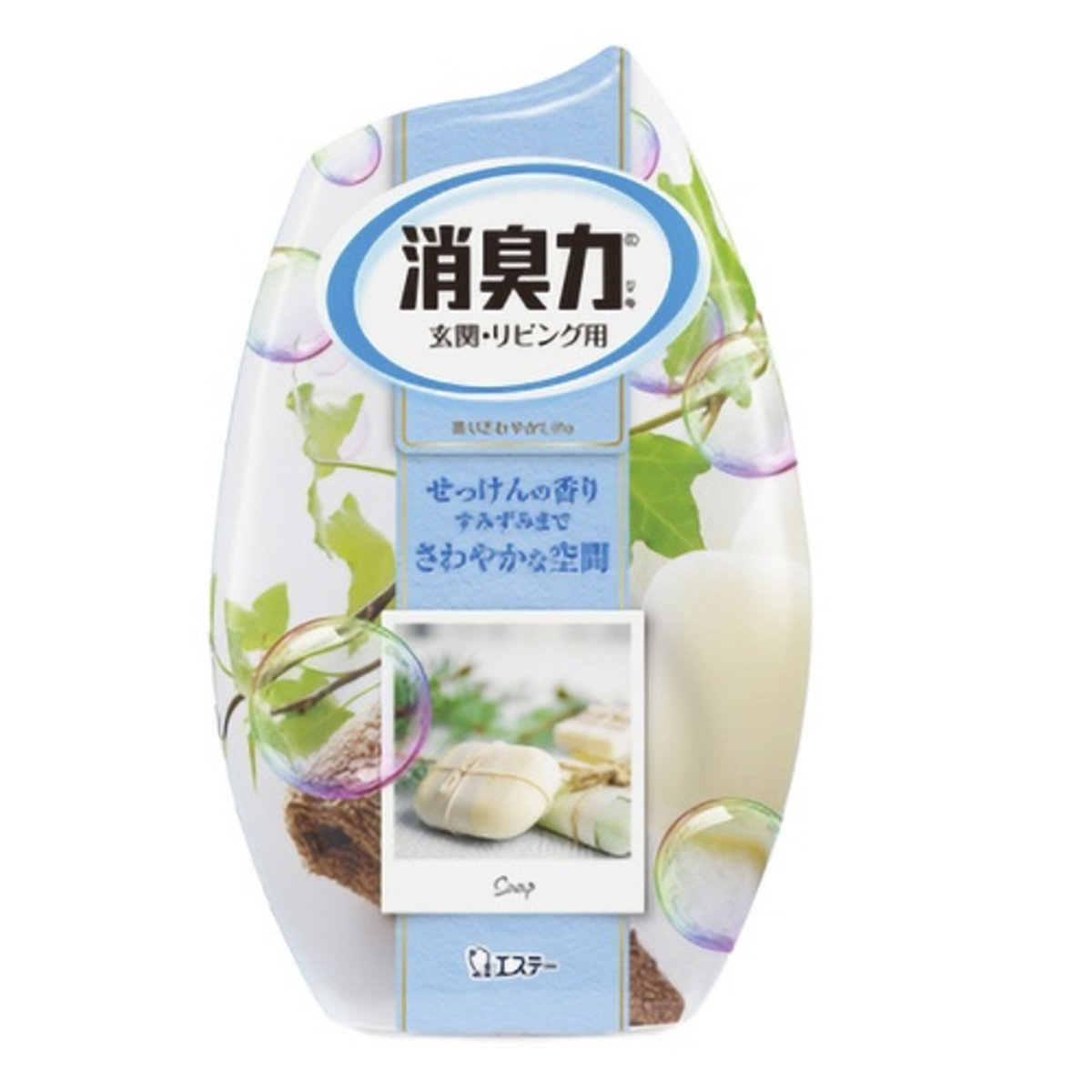 雞仔牌 室內消臭劑(藍) #皂香 400ml