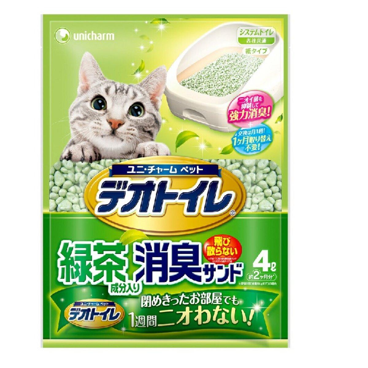 Unicharm尤妮佳 綠茶成份強力消臭紙砂(綠) #綠茶香 4L