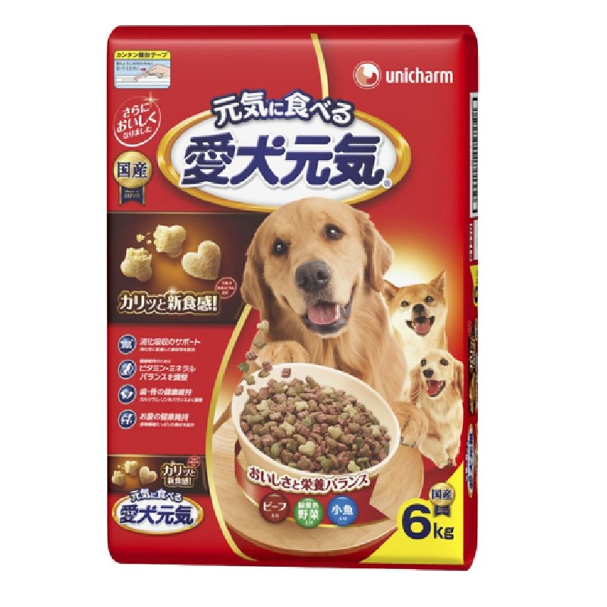 Dog Strength Full Growth Stage Dog Food(Red) #Beef & Green Yellow Vegetables & Fish  6kg