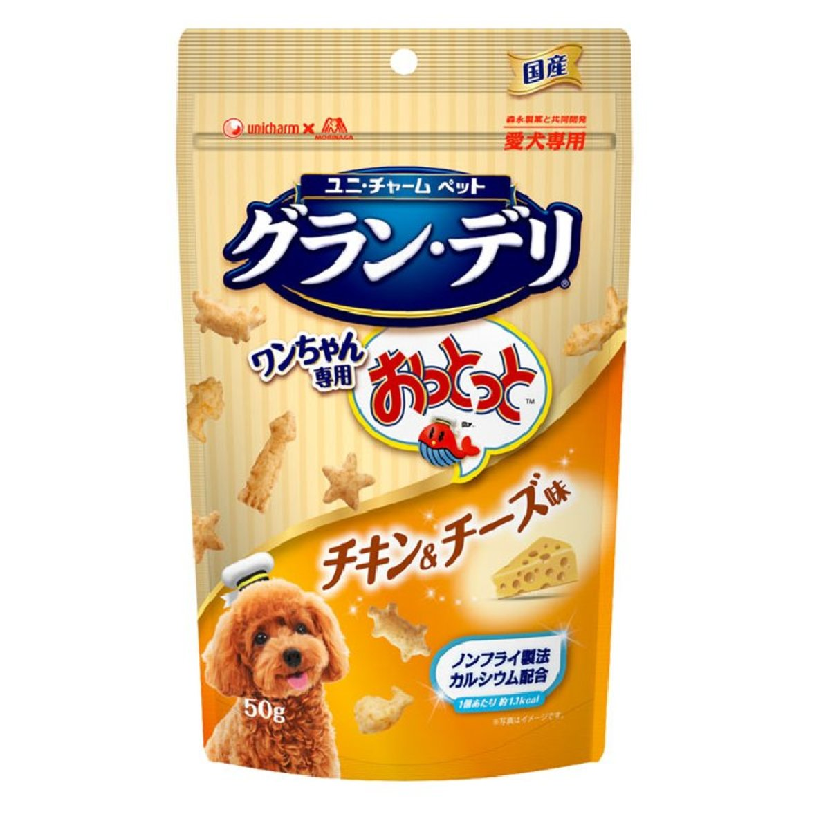 Toy Poodle Dog-Specific Snack(Orange) #Chicken & Cheese 50g