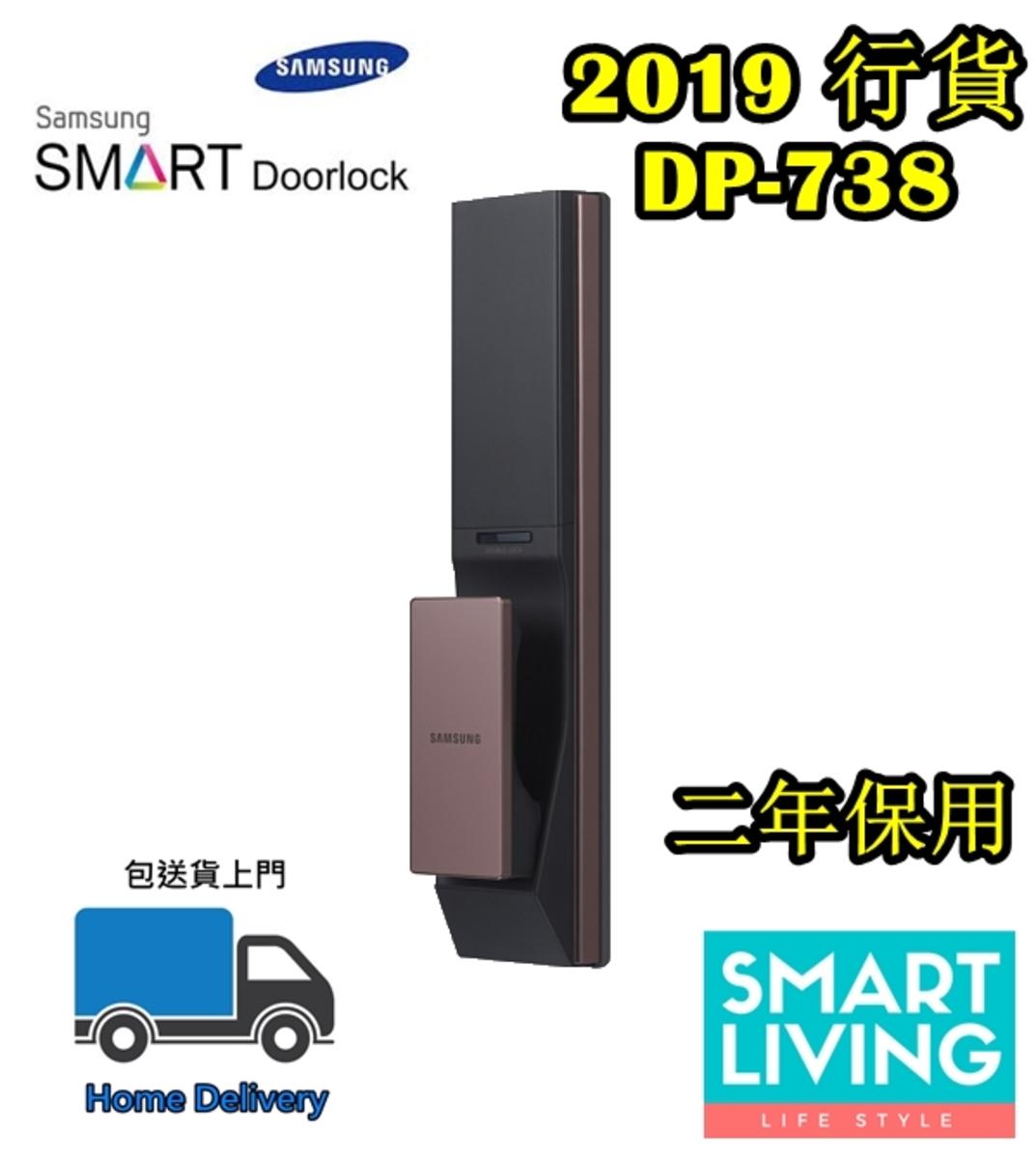 [香港行貨] Samsung SHP-DP738 手機App(藍牙)解鎖+指紋解鎖+密碼解鎖[銅色] [送貨]