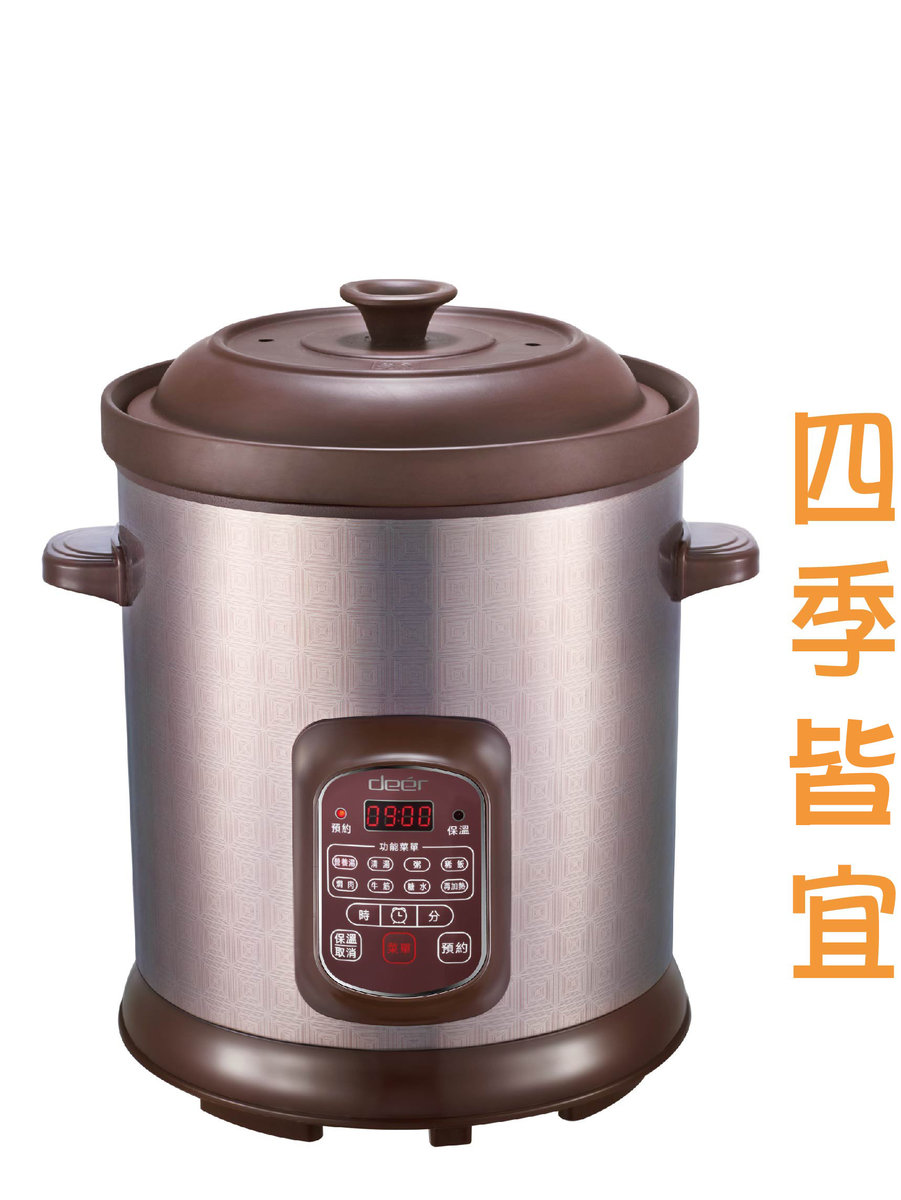 Purple-clay Pot Yummy Cooker DC5080