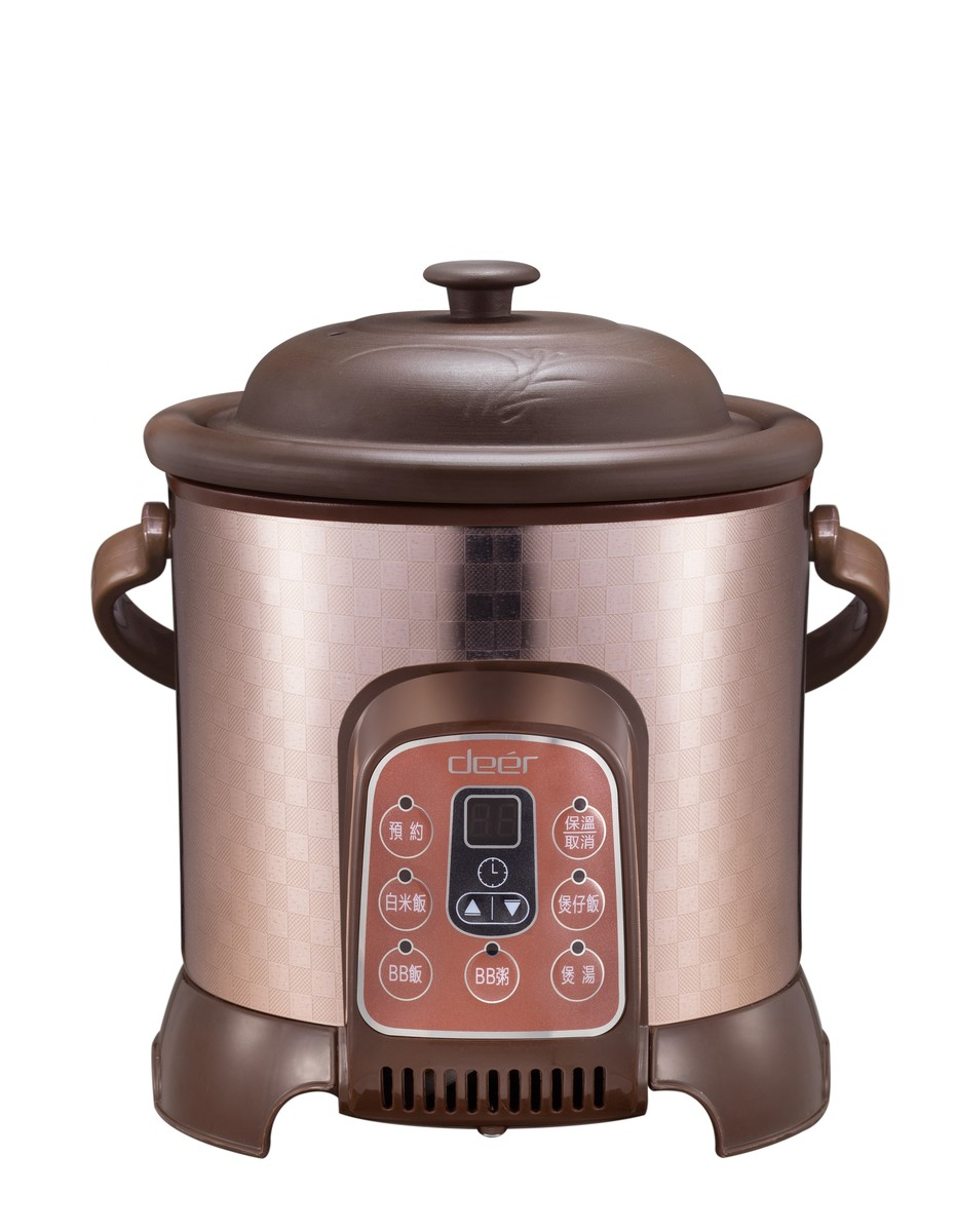 Purple-clay Yummy Multi Rice Cooker DR7014