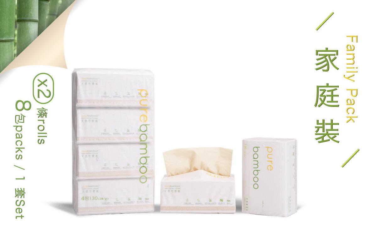 純天然竹纖維面紙 - 家庭裝 (2條)