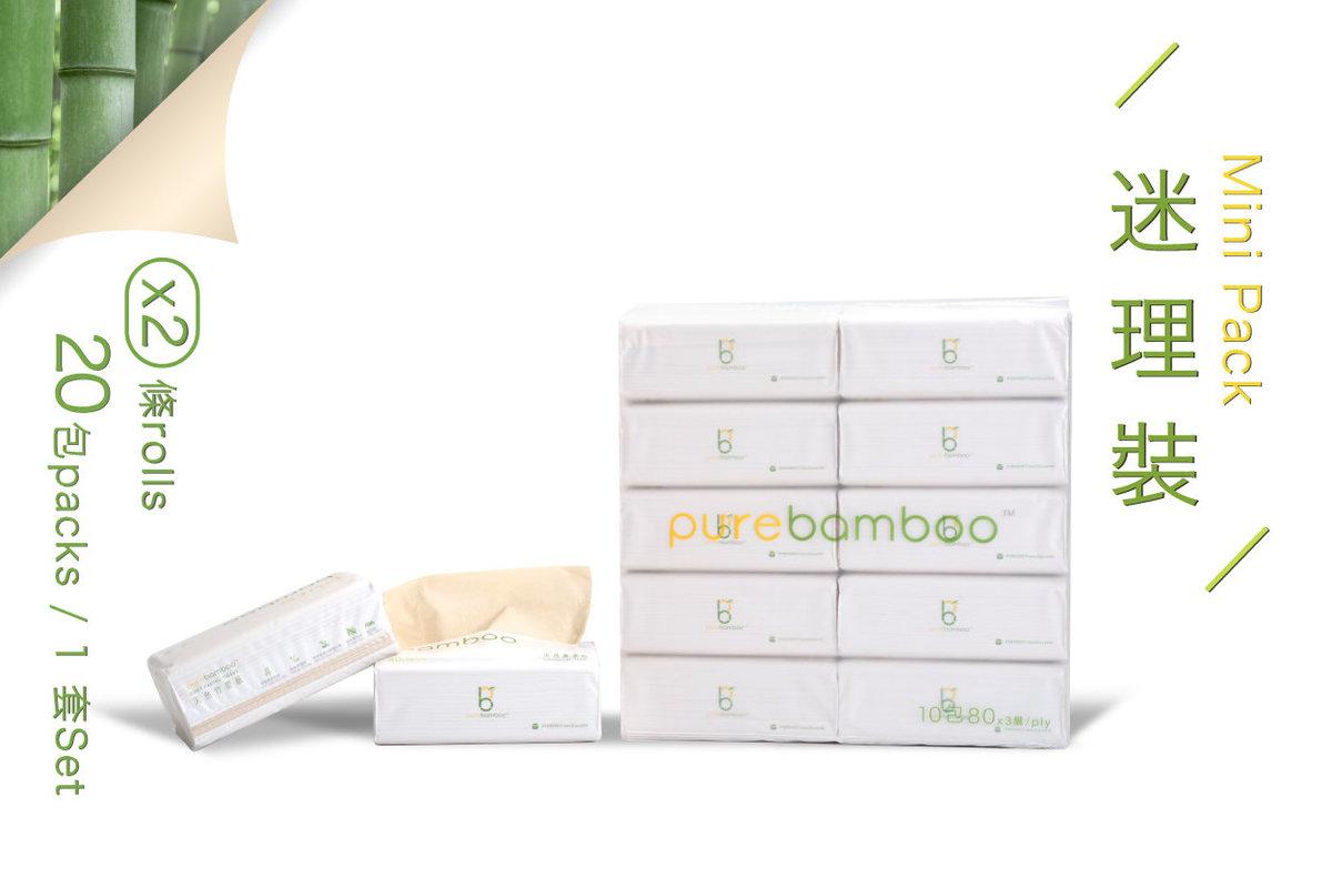 Natural Bamboo Tissue Paper - Mini Pack (20 packs)