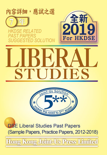 Hong Kong Joint Us Press DSE Liberal Studies Related