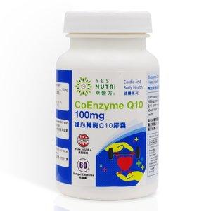 卓營方 護心輔酶Q10膠囊(60粒) 促進心臟健康 抗衰老、關注心臟、肝臟、血管及腦部健康人士 60 Softgel Capsules