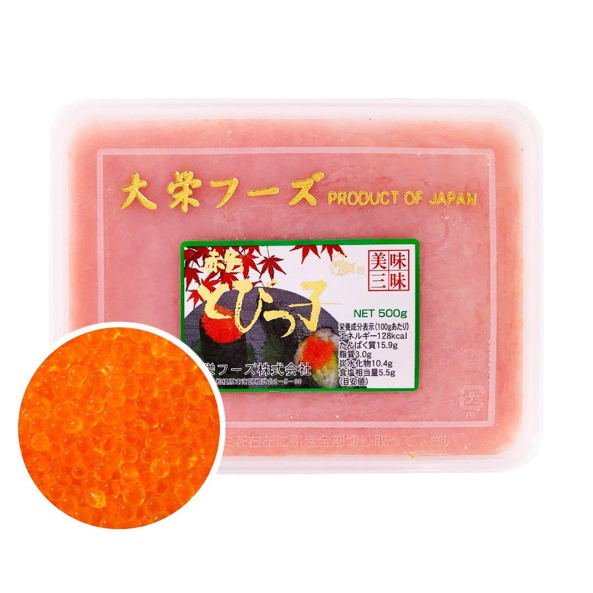 日本飛魚籽(~500克)